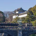 100km Walk Around Tokyo, Japan (Video)
