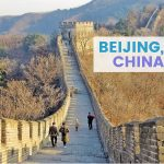 BEIJING ATTRACTIONS FOR FIRST-TIMERS